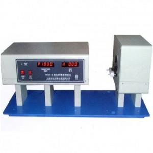 深圳力达信仪器水透光率透射雾度反射率的测试标准价格供应商