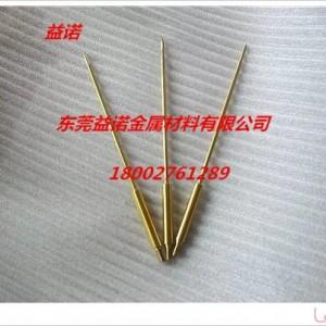 供应高速钢冲针 钨钢凸模 成型冲头 镀钛加工 五金冲压模具配