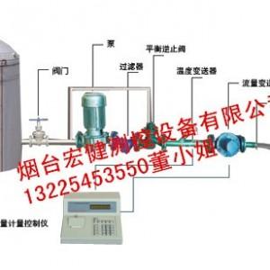 液体流量计量定量装桶控制