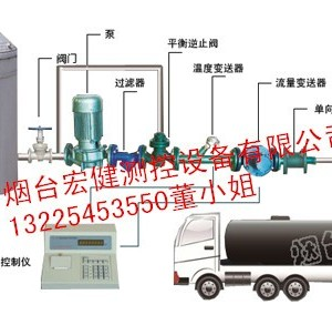 液体装车流量计量装置/液体装桶流量计量装置