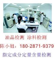 胶配方分析惠州成分检测单位***