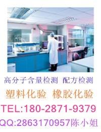 纬纱管胶分析测试-检测价格-全成分