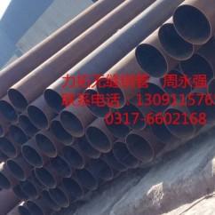 福州无缝钢管 热扩无缝钢管 大口径无缝钢管 20#16Mn