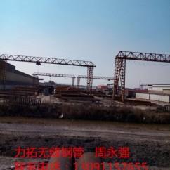 杭州无缝钢管 热扩无缝钢管 大口径无缝钢管 325*8