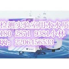 深圳实验用水第三方检测分析机构