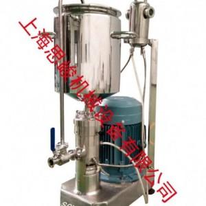 纳米硅粉无水乙醇浆料研磨机