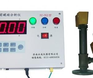 供应YC-TG2炉前碳硅分析仪经济型
