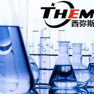 合成材料助剂电子用塑胶制品有毒!西弥斯检测分析