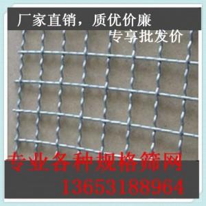 不锈钢轧花网镀锌钢丝网 养殖金属网 矿筛轧花网