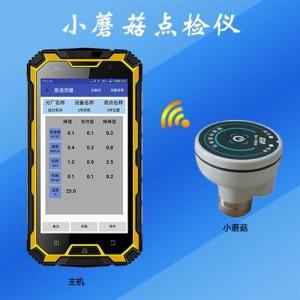 智能点检仪(在线咨询)|WIFI设备故障|石油化工设备状态