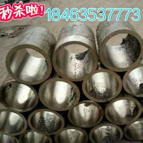 液压油缸管304不锈钢绗磨管研磨管内外光亮镀烙无缝管精密珩磨