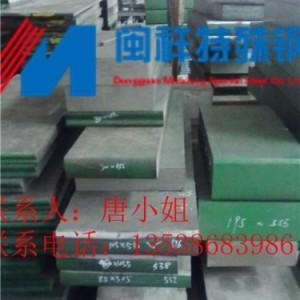 供应FDAC模具钢,FDAC耐磨钢,FDAC特殊钢