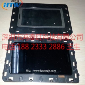 鸿泰旺-开模具注塑保压夹具手机点胶TP保压夹具