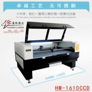 广州布料织唛商标CCD非金属激光切割机 带摄像头激光切割机