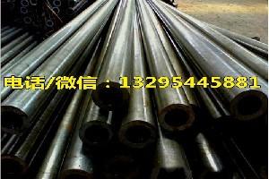 小口径无缝钢管 承压能力强的小口径精密钢管