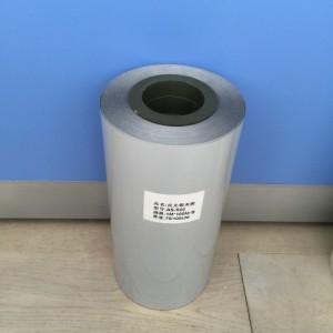 爱尚地产货源反光度高,效果好的反光纸印膜