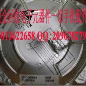 现金回收索尼IMX236LQJ芯片,回收索尼摄像头IC芯片