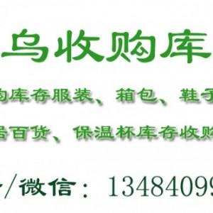 潍坊哪里收购积压库存处理劳保鞋棉靴 高密劳保鞋库存回收公司