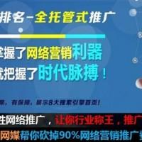 台湾排名排名_专业台湾排名排名真的好