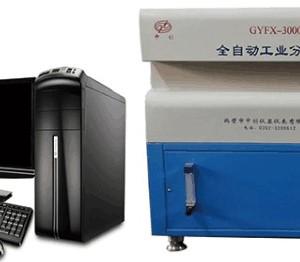陕西全自动工业分析仪,煤炭实验室专用分析仪器,中创设备