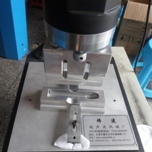 制作超声波模具 日用塑胶制品外发焊接加工 鱼仔钓具超声焊头