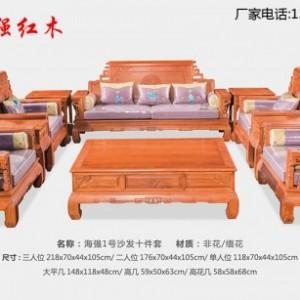 红木家具海强厂家追求完美工艺