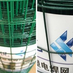 贵州批发 1米-2米高 养殖铁丝网荷兰网护栏网 实体厂家
