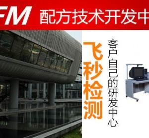 胶印油墨配方 成分分析 胶印油墨配方检测机构