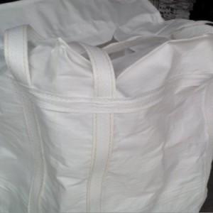 白色吨袋全新集装袋太空袋 平底敞口四吊耳加厚吨包编织袋