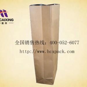 方底牛皮纸茶叶袋 绿茶西湖龙井茶专用包装袋 97*55*245MM