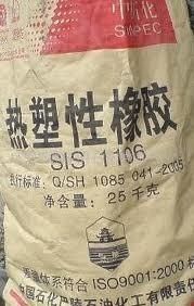 供应弹性橡胶制品SIS塑胶原料1105汽车挡泥板及脚垫原料