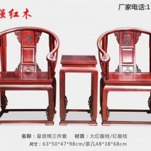 红木家具批发材质好保值率高选海强