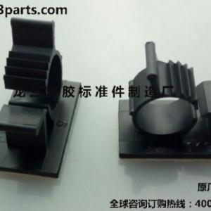 【上海】灯饰配件塑胶可调式电线固定座黑色