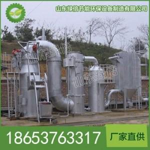 山东绿倍大型工业垃圾焚烧炉厂家,专业快速