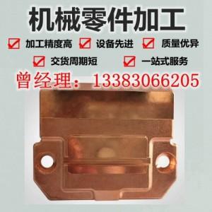 机械零件加工 零件加工  铝件加工 专业定制
