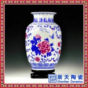 供应创意中式仿古典雅陶瓷花瓶摆件 文化墙装饰品
