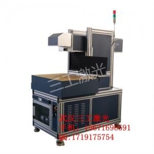 全自动印刷包装盒激光雕刻模切机设备制造厂家,纸张镂空雕花