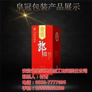 皇冠纸品(在线咨询)|深圳包装|纸箱包装厂