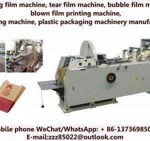 制袋机、气泡膜制袋机、纸制袋机、塑料制袋机技术培训1200