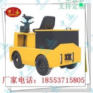 ZY-S-50 三轮标准蓄电池牵引车
