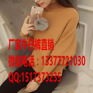 韩版东大门新款女式毛衣批发长款针织衫外贸货源v领女装毛衣批发