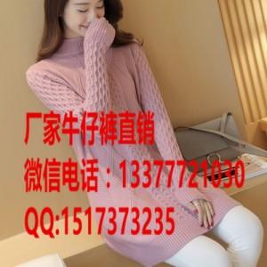 欧美品牌女式毛衣批发开衫外套针织女装毛衣河南登封厂家毛衣批发