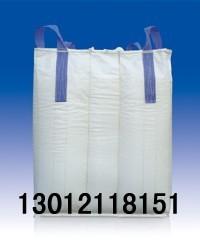 集装袋(吨袋、吨包袋、太空袋)-邯郸恒佳生产***集装袋