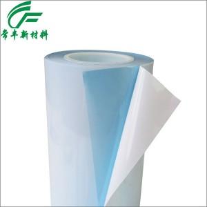 专业生产热剥离膜 热减粘保护膜 手机盖板专用0.06mm