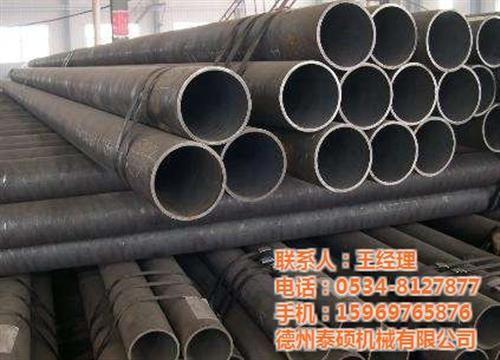 无缝钢管生产厂家 安徽无缝钢管 泰硕机械