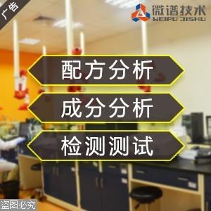 uv丝网印刷油墨配方分析