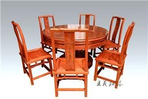 威海古典缅甸花梨餐桌 实木家具 就选仿古红木