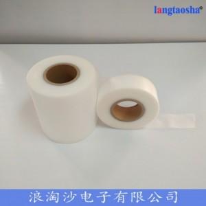�|莞��舫��波保�o膜 �子�器0.09mm �汉�S帽Wo膜