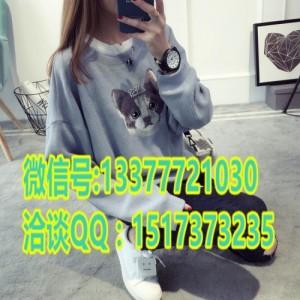韩版秋季新款女式毛衣批发 欧美开衫女式针织衫厂家直销毛衣批发