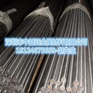 德国撒斯特1.2379冷作模具钢棒1.2379是什么材质